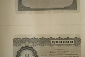 """Диплом по специальности """"Радиотехника"""""""